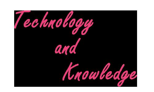 学べる技術と知識